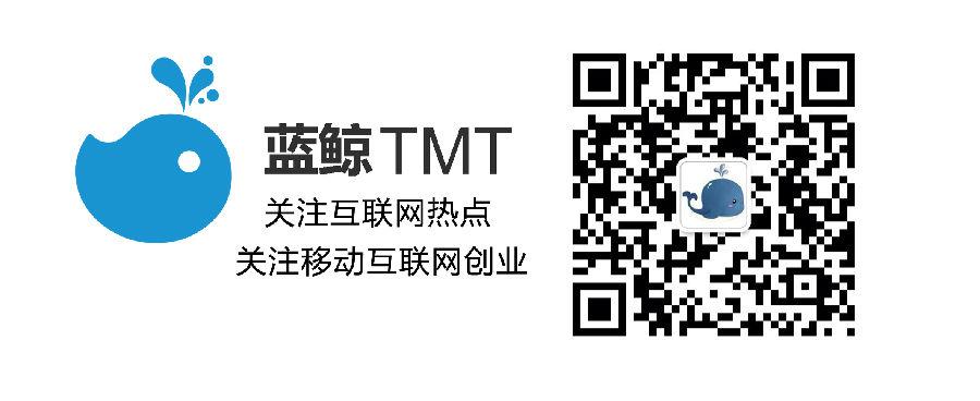 蓝鲸TMT讯 8月19日消息,三星今日在上海发布两款旗舰新机和全新的智能手表,GALAXY note 5、Galaxy S6 edge +和Galaxy Gear S2,32G版Galaxy S6 Edge+ 售价5888元,64GB版售价6288元,note 5和Gear S2的售价并未公布。